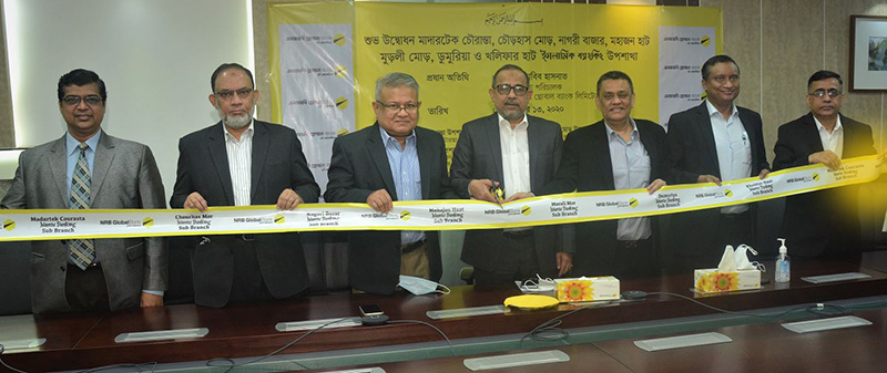 NRB Global Bank formally opens its 7 Islami Banking Sub-Branch