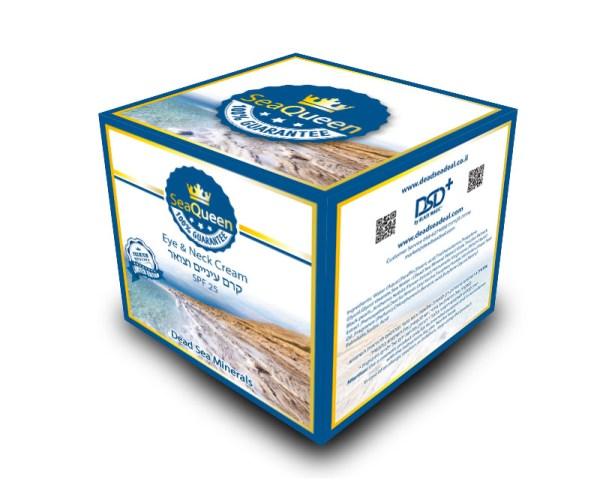 SEA QUEEN eye neck cream box