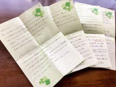Akiko san letter