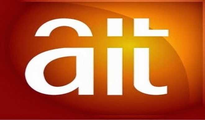 Persons Suspected To Be Thieves Burgles AIT Office And Cart Away Hardware Equipments In Adamawa Office