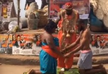 Video Of Onitsha Native Doctor Performing Engagement Ritual On A Sugar Mummy And Young Lover