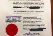 A Nigerian Man Drags Lady To Court Over N5k After The Lady Refuses To Visit Him