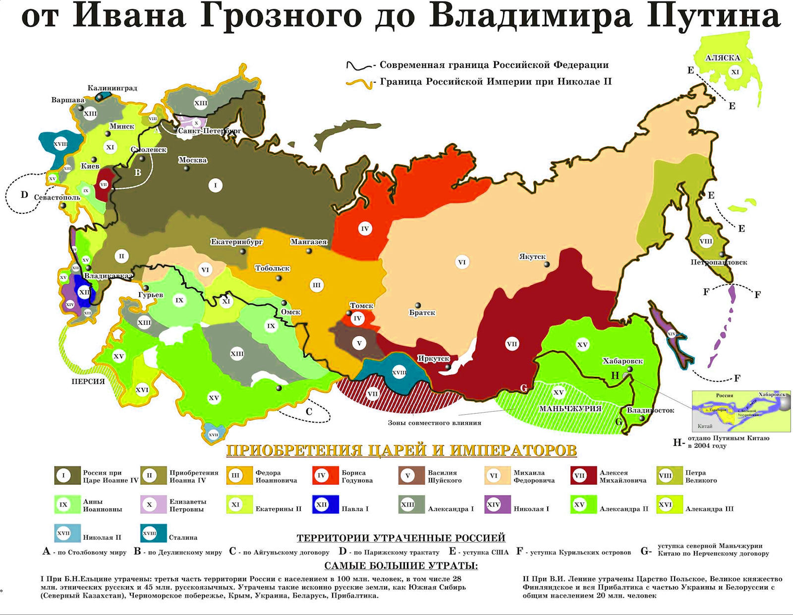 Russian Tired Old Rhetoric – To Inform is to Influence