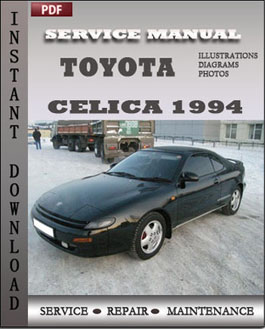 Toyota Celica 1994 manual