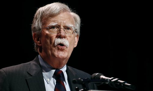 John Bolton exit marks failure of 'maximum pressure' policy: expert 2