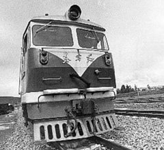 Dongfanghong Locomotive Running on Tazara