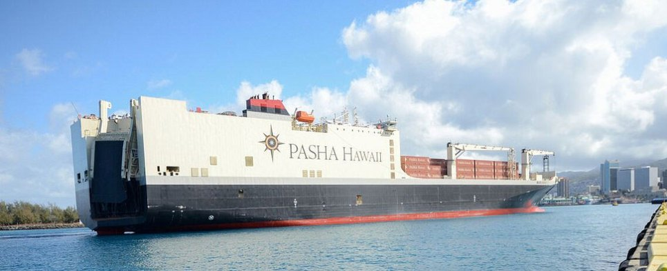 Pasha Hawaii launches its LA-Hawaii Express (LHX) vessel service, providing the islands with increased frequency and more capacity to support the growing Hawaii economy, and to give manufacturers and retailers the opportunity to enjoy increased supply chain consistency and flexibility.