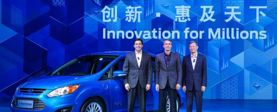 For Motor Company chose to expand research and development in China in order to develop innovations in China for the Chinese market, mitigating the need for exporting and importing in international trade.