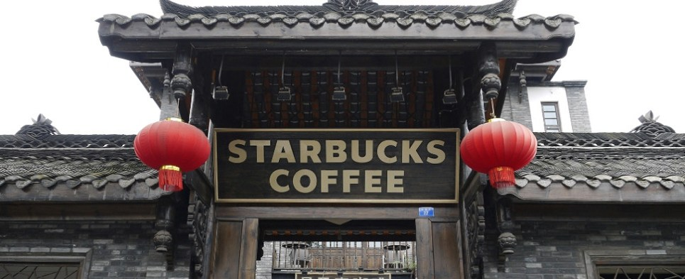 Starbucks expansion in China involves shipments of export cargo and import cargo in international trade.