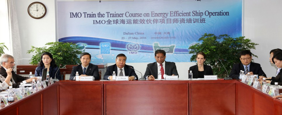 IMO has regulations on energy efficiency for carriers of shipments of export cargo and import cargo in international trade.
