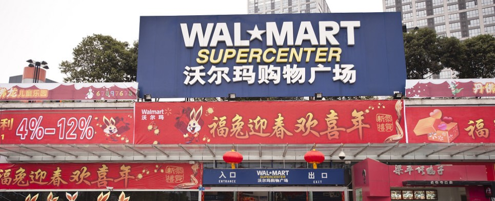 Walmart-JD.com deal will involve shipments of export cargo and import cargo in international trade.