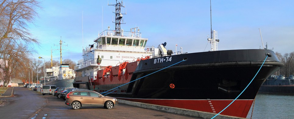 Multipurpose vessels comete against other fleets to carry shipments of export cargo and import cargo in international trade.