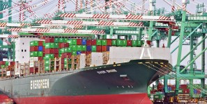 Program wiull educate managers of ports that handle shipments of export cargo and import cargo in international trade.