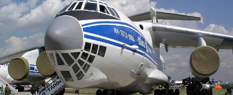 Volga-Dnepr's freighter fleet carries shipments of export cargo and import cargo in international trade.
