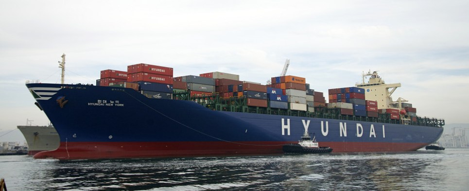 HMM to receive new funding for vessels to carry shipments of export cargo and import cargo in international trade.