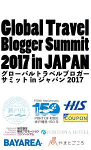 WEBサイト用ロゴ
