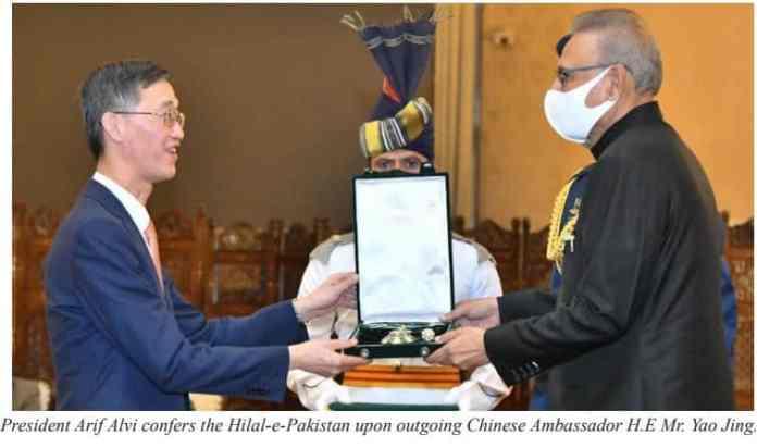 H.E Yao Jing Ambassador