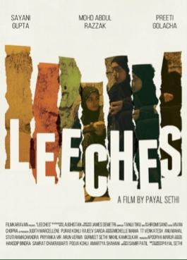 Selected film