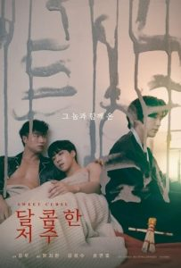 Sweet Curse 2021 Full Movie Movie Download