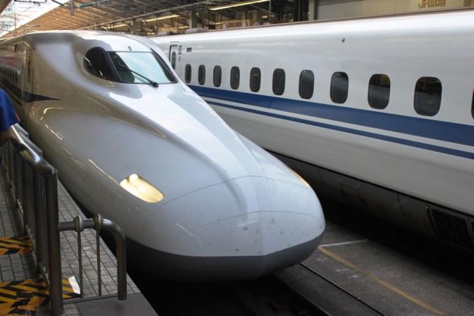 express train Japan