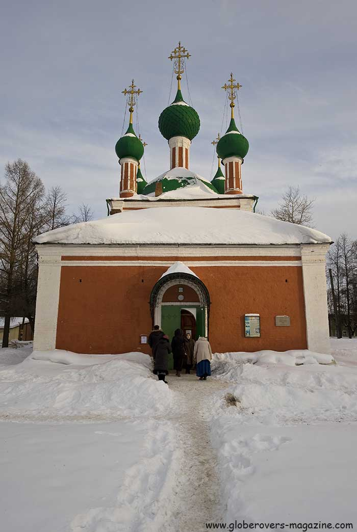 Church of Alexander Nevskiy, Pereslavl-Zalessky, Russia