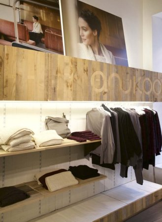 Top 10 Shopping in Wien: Anukoo Fair Fashion Wien