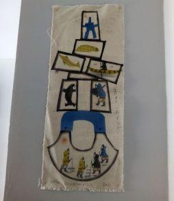 Toile de Gyta Eesaamailie, artiste inuit d'Iqaluit connu sous le nom de Smilee