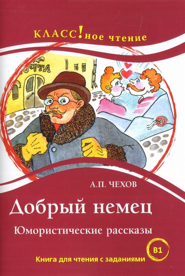 russkij-jazyk-kursy