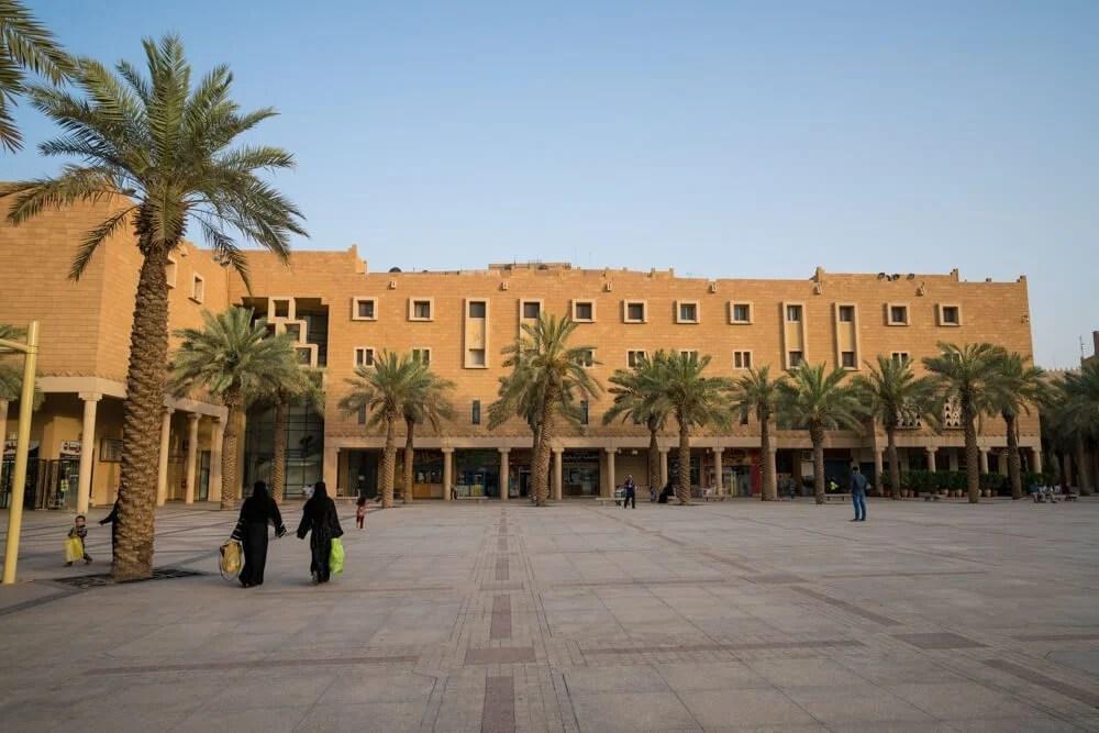Deera Square in Riyadh, Saudi Arabia