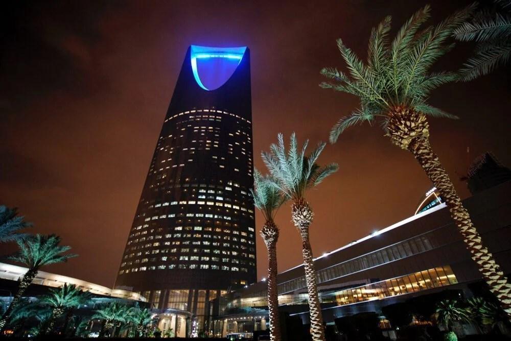 Kingdom Center in Riyadh, Saudi Arabia