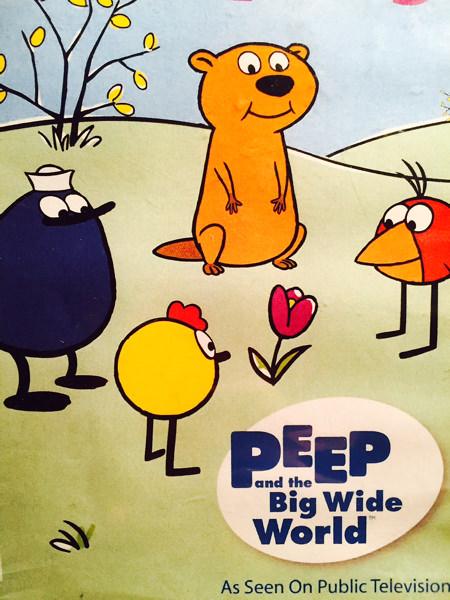 日本での親子英語・バイリンガル育児にも活用して欲しい「Peep and the big wide world」