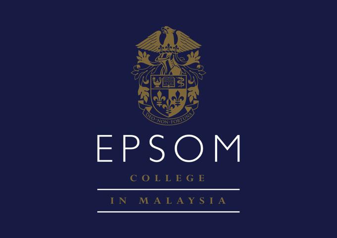 エプソムカレッジ・マレーシアのスクールロゴ