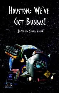 Houston: We've Got Bubbas Anthology