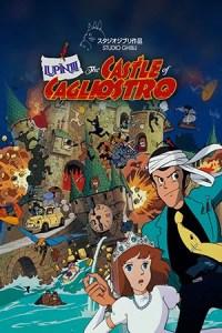 Lupin III - Castle Cagliostro Poster