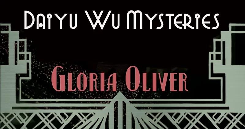Daiyu Wu Mysteries