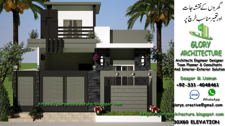 30×60 Modern House Front Elevation