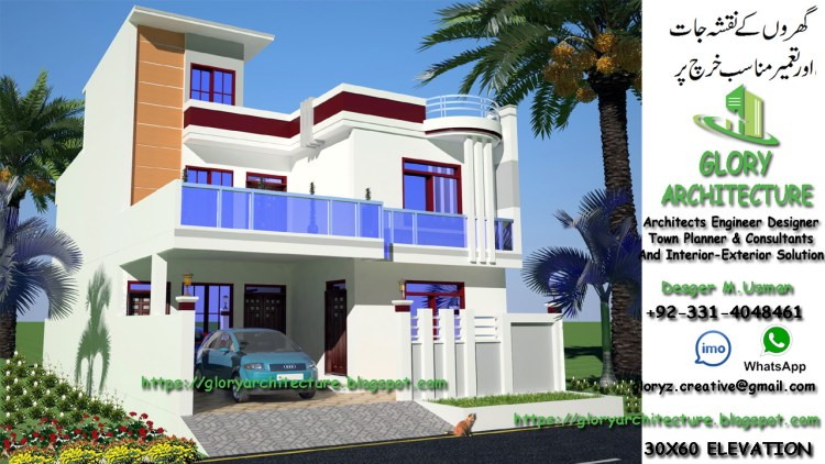 30x60 Classic House Elevation