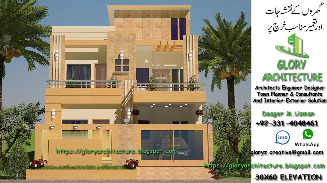 30x60 Double Terrace House Front Elevation