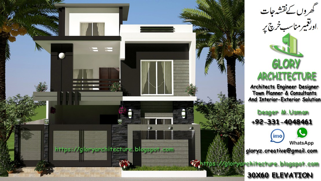30x60 Modern House Front Elevation