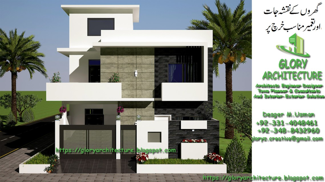 30×60 Corner House Front Elevation-1
