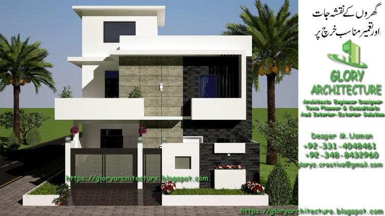 30x60 corner house front elevation-1