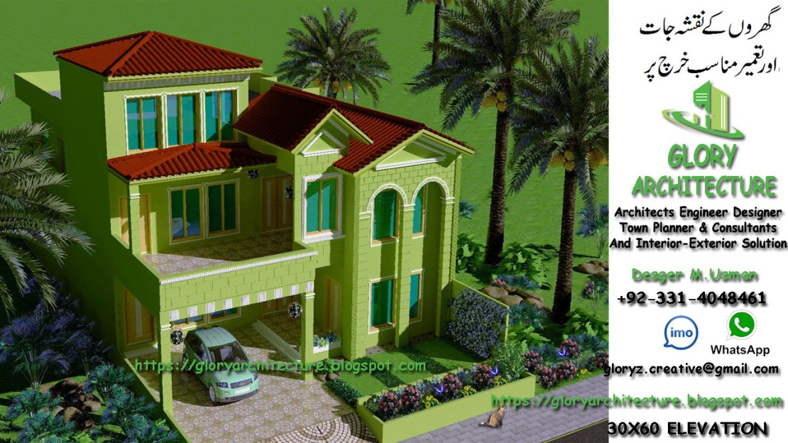 35x70 Classic House front view