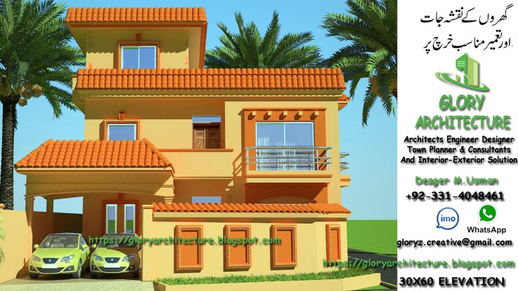 40x80 corner house elevation