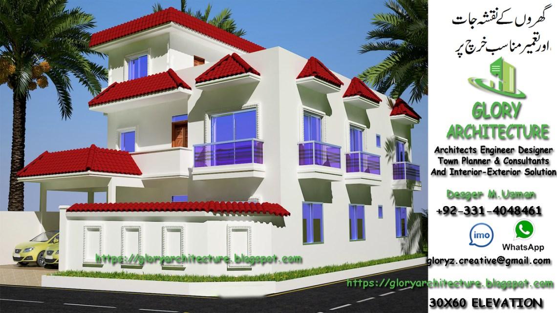 40×80 Corner House Elevation