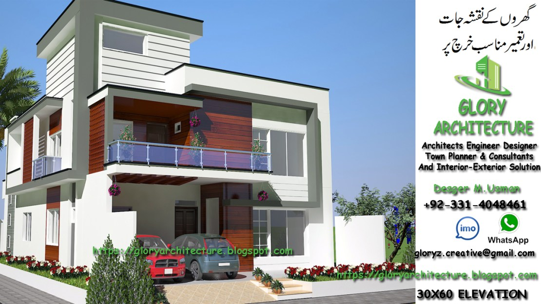 40x80 Modern Corner House Elevation