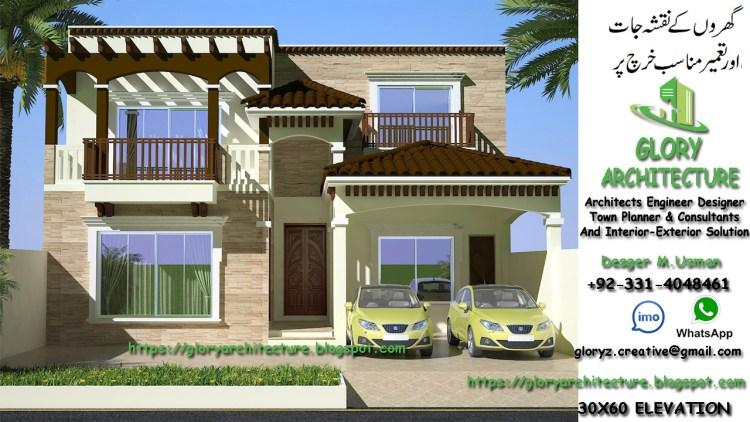 10 marla house elevation,11 marla house elevation,12 marla house elevation