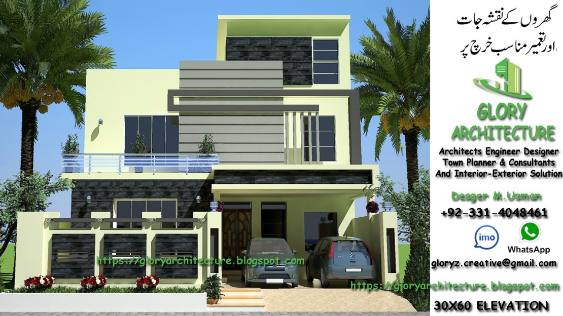 40x80 Modern Front Elevation