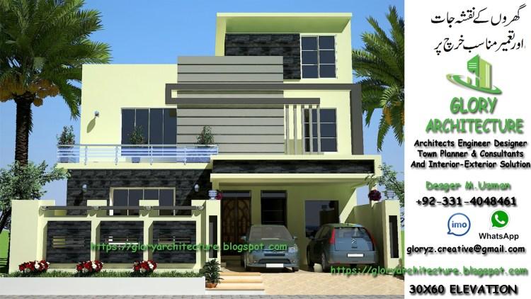40x80 Modern Front Elevation