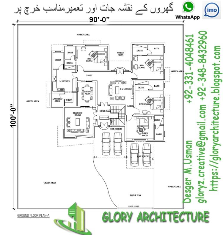 2 kanal house plan in peshawar, 90x100 house plan in peshawar