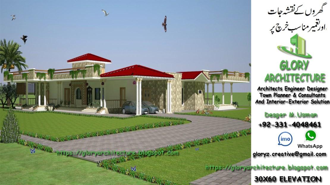 7 kanal farmhouse Design